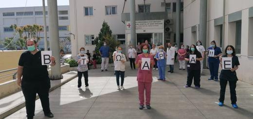 12 Μαΐου- Παγκόσμια Ημέρα Νοσηλευτών – Νοσηλευτριών