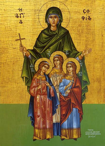Οι Τρίτεκνοι Λασιθίου τιμούν την προστάτιδα Αγία Σοφία