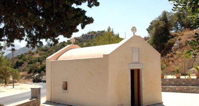 Πρόγραμμα πανηγύρεως Ιερού Ναού Αγίου Σίλα Ενορίας Καλού Χωριού Μερ/λου