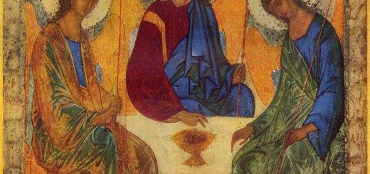 Πρόγραμμα πανηγύρεως Ιερού Ναού Αγίας Τριάδος Κεντρίου Ιεράπετρας