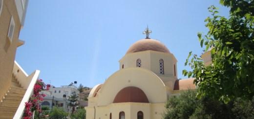 Πανήγυρη Ιερού Ναού Αγίων Αναργύρων Μύρτους Ιεράπετρας