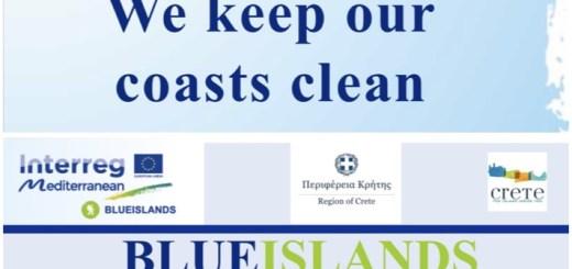 Ημερίδες σε Ηράκλειο και Ρέθυμνο για τα αποτελέσματα του ευρωπαικού έργου BLUEISLANDS από την Περιφέρεια Κρήτης