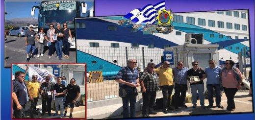 Επίσκεψη 160 μελών της ΙΡΑ Ισραήλ στο Νομό Λασιθίου