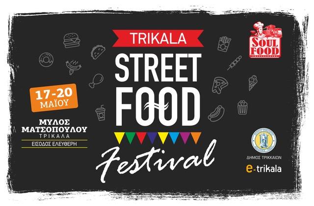 Trikala Street Food Festival
