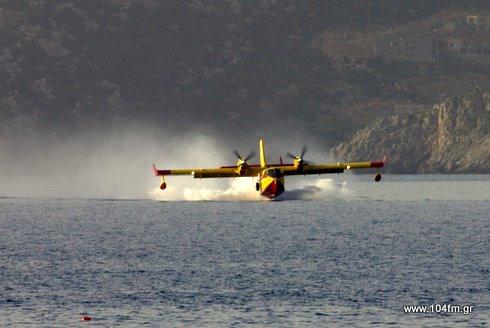 πυροσβεστικά αεροσκάφη