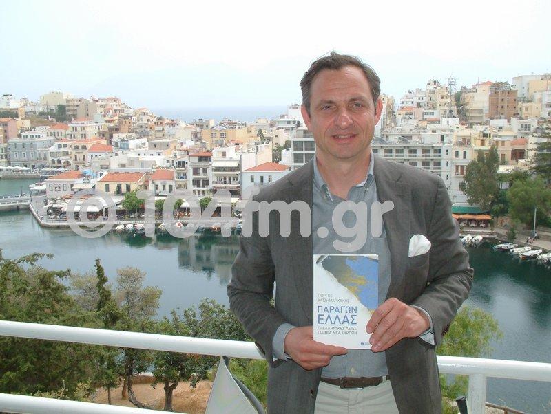 ο πρόεδρος των Ελλήνων Ευρωπαίων Πολιτών Γιώργος Χατζημαρκάκης με φόντο τη λίμνη του Αγίου Νικολάου