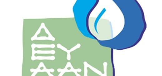 Η Δ.Ε.Υ.Α.Α.Ν. λαμβάνει κάθε πρόσφορο μέσο για τη διαφύλαξη της δημόσιας υγείας