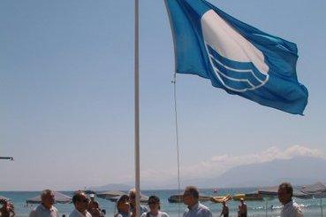 Αλμυρός γαλάζια σημαία