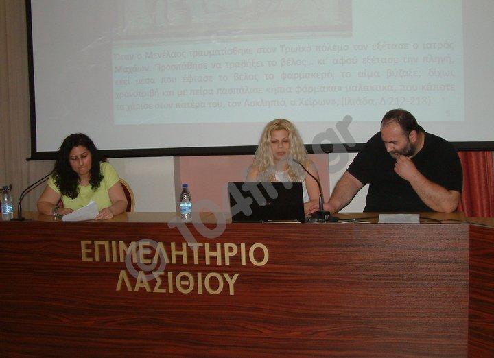από τη παρουσίαση Η ιστορία της Νοσηλευτικής στην Ελλάδα, από τους αρχαίους χρόνους μέχρι σήμερα