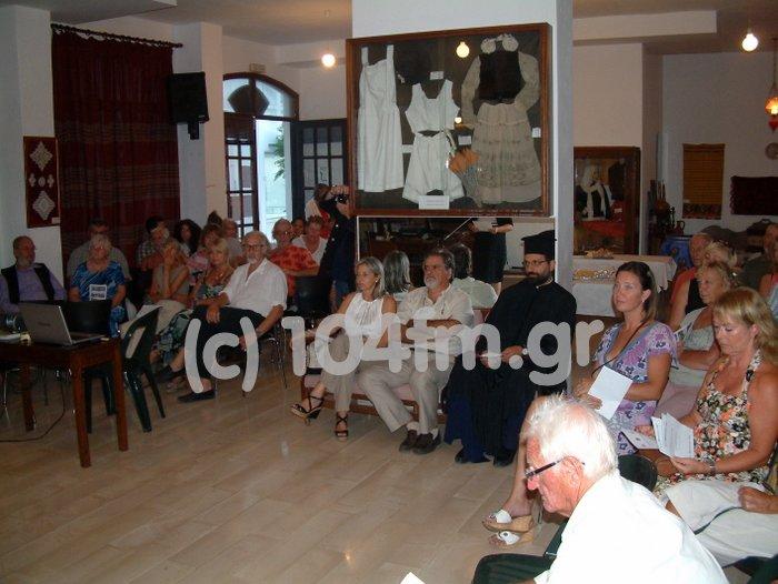 ο δήμαρχος, ανάμεσα στους ξένους δημότες τηςπεριοχής που παρακολούθησαν το πρόγραμμα