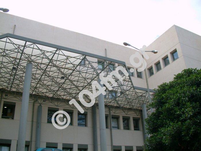 Γενικό Νοσοκομείο Αγίου Νικολάου