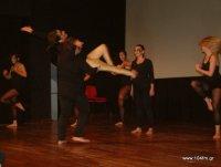από τα χορευτικά