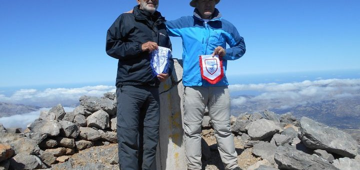 1η ορειβατική διαδρομή αφιερωμένη στην μνήμη του Ιατρού Νικόλαου Κασάπη