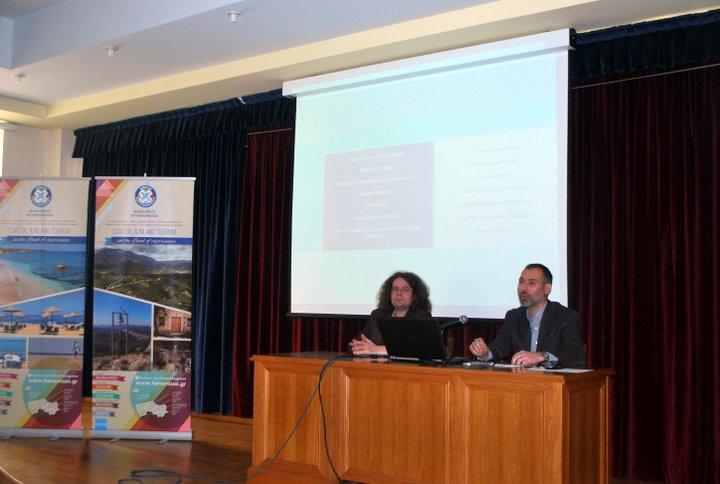 για τον Οργανισμό Διαχείρισης και Προώθησης Προορισμού (DMO) του Δήμου Χερσονήσου