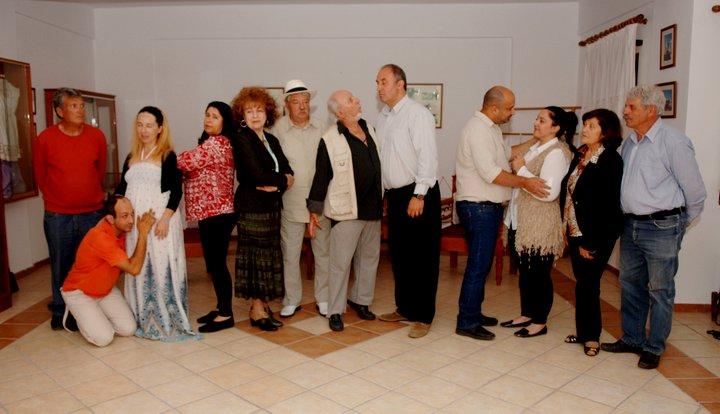 η θεατρική ομάδα