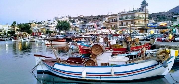 Δημόσιες επενδύσεις για την αειφόρο ανάπτυξη των αλιευτικών περιοχών, 2η πρόσκληση