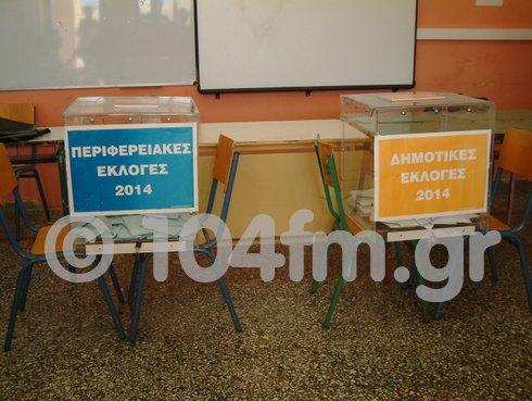 περιφερειακές, δημοτικές, εκλογές 2014, πρώτος γύρος