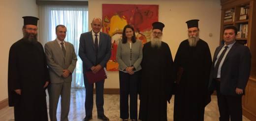 Η εκκλησία της Κρήτης στην Υπουργό Παιδείας και Θρησκευμάτων