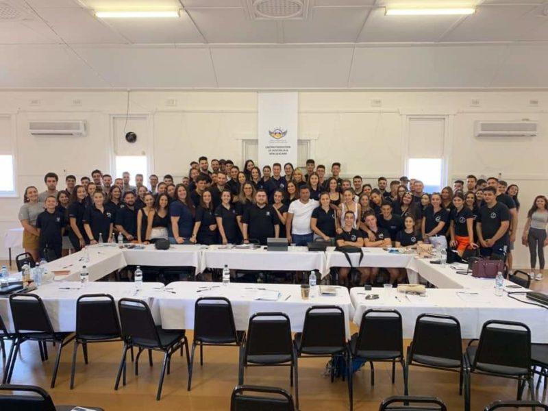 40ο Συνέδριο των Κρητών Ωκεανίας και Νέας Ζηλανδίας