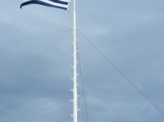 έπαρση της σημαίας στο φρούριο του Φιρκά