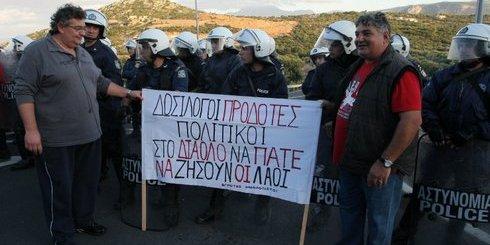 Μανώλης Γερακιανάκης