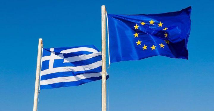 Ιστορικά είναι αποδεδειγμένο ότι η επιλογή μας να είμαστε μέσα στον πυρήνα της θεσμικά οργανωμένης Ευρώπης, είναι η πιο επιτυχής των τελευταίων δεκαετιών