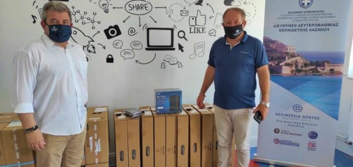 Η αντιπεριφέρεια Λασιθίου παρέδωσε ηλεκτρονικούς υπολογιστές στη δευτεροβάθμια