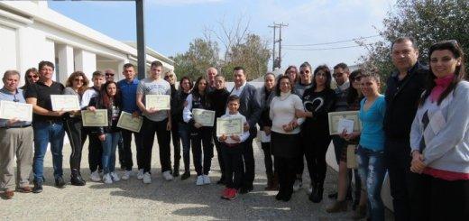 βράβευση αθλητών και αθλητριών του Δήμου Χερσονήσου