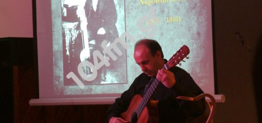 η ιστορία της Κιθάρας στο Ωδείο Τέχνης Κρήτης
