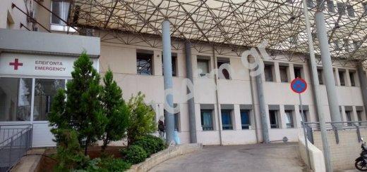 εργασίες ανακατασκευής και ανακαίνισης στο νοσοκομείο Αγ. Νικολάου