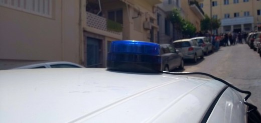 """Όταν η αστυνομία """"καίει"""" τ' αυτοκίνητα της"""