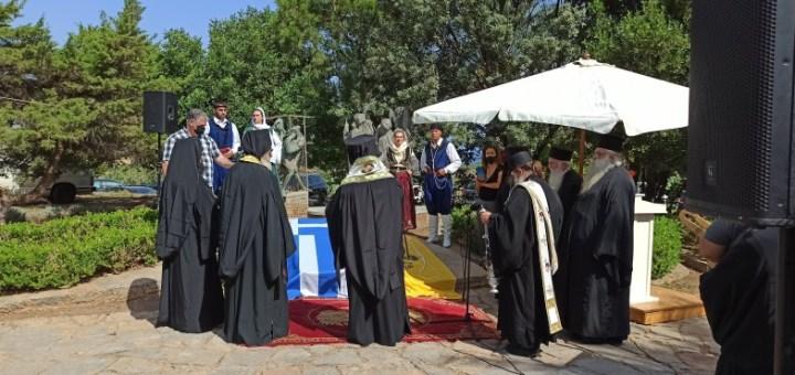 Επετειακή εκδήλωση στη Μονή Τοπλού για το 1821