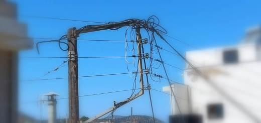 Διακοπή ηλεκτρικού ρεύματος, Δευτέρα και Τρίτη, απάνω Μεραμπέλλο