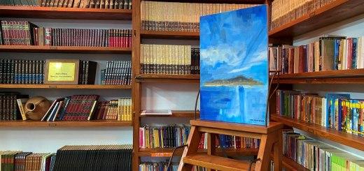 Δωρεά πίνακα στη βιβλιοθήκη Μανώλης Φουντουλάκης