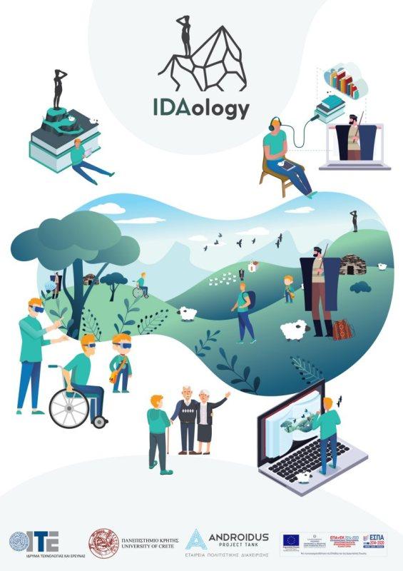 IDAology: Καταγραφή και διατήρηση της άυλης πολιτιστικής κληρονομιάς στον Ψηλορείτη