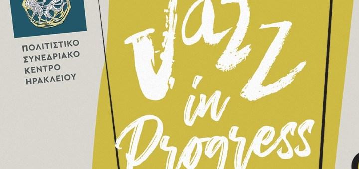 Αυλαία την Δευτέρα 13/09 για το Heraklion Jazz Festival 2021 - Jazz in Progress