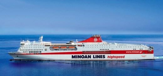 Μινωικές γραμμές: νέα δρομολόγια στις γραμμές της Κρήτης από 21 Ιουνίου 2021