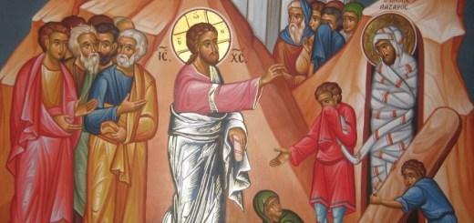 Εκκλησιαστικά Σύμβολα, τα κάλαντα του Λαζάρου
