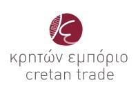 Cretan Trade