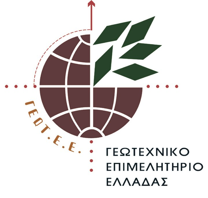 Γεωτεχνικό Επιμελητήριο της Ελλάδας, τμήμα ανατολικής Κρήτης