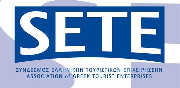 Σύνδεσμος Ελληνικών Τουριστικών Επιχειρήσεων