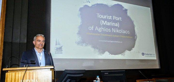 Συμμετοχή στο 1st International Conference Design and Management of Port, Coastal and Offshore works