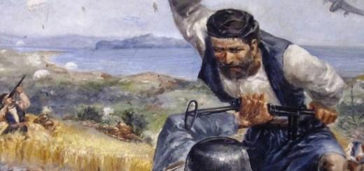 για την 80ή επέτειο του παλλαϊκού ξεσηκωμού της μάχης της Κρήτης