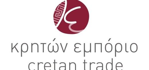 Το λιανικό εμπόριο της Κρήτης, αγωνιά και διαμαρτύρεται