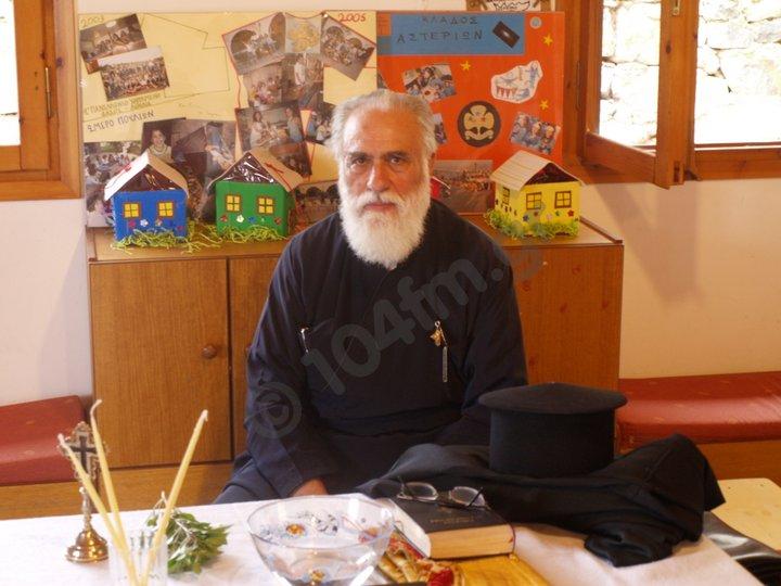 παπά Σταύρος Μαστοράκης, ένας καλός άνθρωπος ...