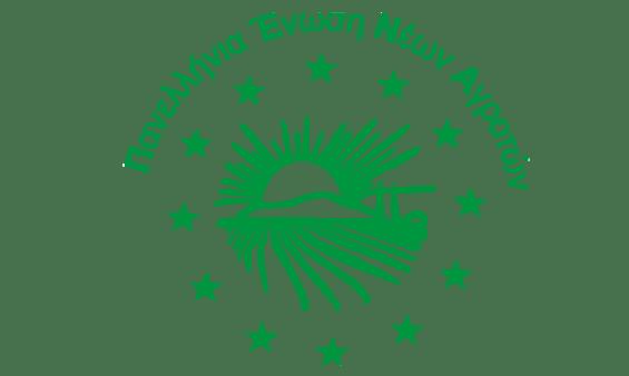 24ο πανελλήνιο συνέδριο νέων αγροτών στα Χανιά