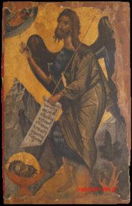 Ιερά Μονή τιμίου Προδρόμου Καψά Σητείας πρόγραμμα πανηγύρεως