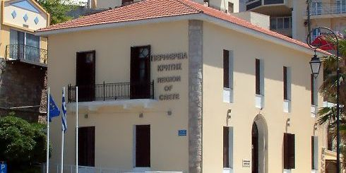 κεντρικά της Περιφέρειας Κρήτης, Ηράκλειο