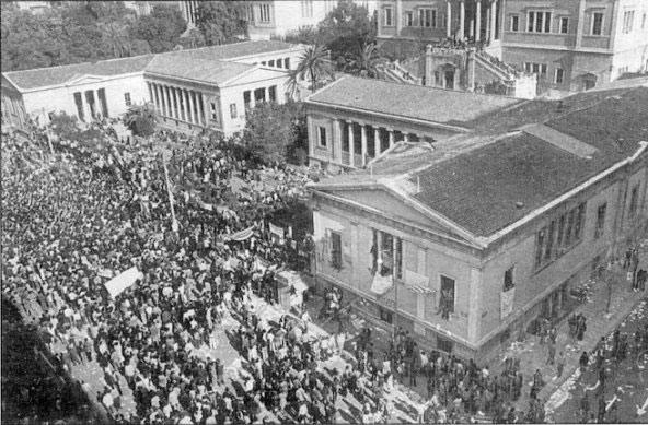 ημέρες του 1973 στο Πολυτεχνείο