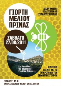 Prina_meli2011